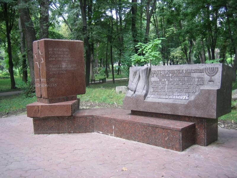Chisinau-Pogroms-1903-1905-Memorial-800x600